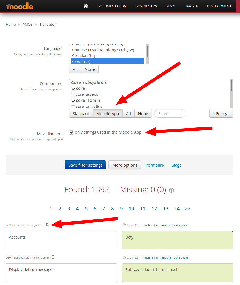 AMOS screenshot with new features identified with arrows